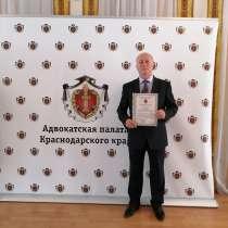 Сложные ДТП и отсутствие ОСАГО, в Краснодаре