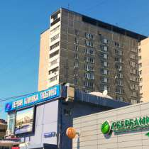 Квартира Студия. Продается, в Москве