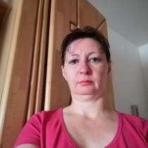 Helena, 41 год, хочет познакомиться – Создание новой семьи, в г.Гунценхаузен