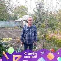 Игорь, 58 лет, хочет пообщаться, в г.Горловка