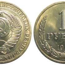 Продам рубль годовик 1989г мешковой, в Хабаровске