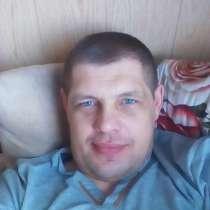 Сергей безфамильный, 44 года, хочет пообщаться – Привет, в Брянске