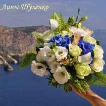 Свадебный букет невесты, студия флористики в Крыму, в Симферополе