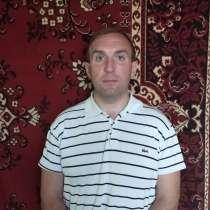 Виталий, 50 лет, хочет пообщаться, в г.Минск
