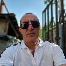 Armen, 50 лет, хочет пообщаться – Позднакомлюсь, в г.Ереван