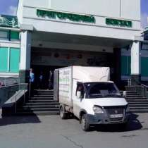 ГРУЗОПЕРЕВОЗКИ ГРУЗЧИКИ (любой транспорт), в Новосибирске
