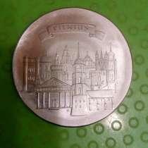 Медаль - Жетон, в Москве