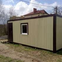 Бытовка, павильон, пост охраны, в Новосибирске