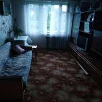 продам квартиру, в Рыбинске