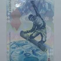 Банкноты России, 100 рублей, в Нижнем Новгороде