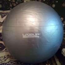 Мяч для фитнеса, в г.Донецк