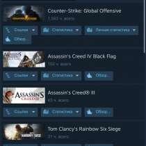 Аккаунт Steam, в Краснодаре