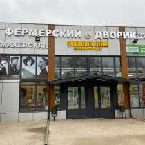 Прямые производители наружной рекламы, в Одинцово