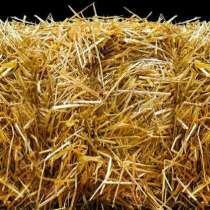 Солома и сено, травяные гранулы, опилок и стружка, в Костроме