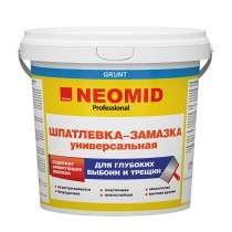 Шпатлёвка для заделки глубоких выбоин и трещин NEOMID, в Новосибирске