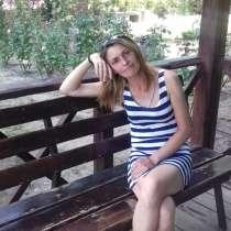 Елена, 41 год, хочет пообщаться, в г.Донецк