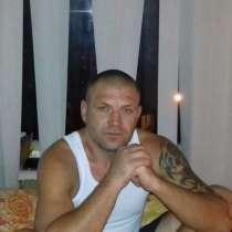Серега, 39 лет, хочет познакомиться – Ищу родную ДУШУ!!!!, в г.Боярка