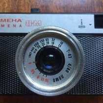 Фотоаппарат СМЕНА-8М, в Химках