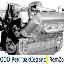 Продам двигатель ямз 238 нд3, в г.Гомель