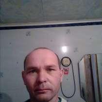Сергей, 42 года, хочет познакомиться – Познакомлюсь для встреч, в Кургане