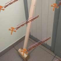 Кувалда латунная искробезопасная 4,5 кг, в Нижнем Новгороде