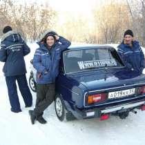 Автосервис КРУГЛОСУТОЧНО Техпомощь, в Новосибирске