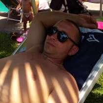Vitos, 31 год, хочет познакомиться, в г.Маддалони