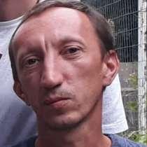 Евгений, 39 лет, хочет познакомиться – Евгений, 39 лет, хочет познакомиться, в Воронеже
