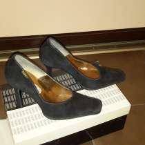 Туфли, в Перми