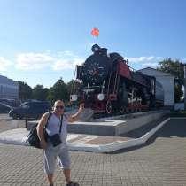 Александр Леончев, 46 лет, хочет пообщаться, в Туле