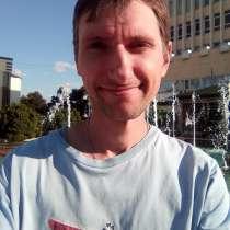 Александр, 30 лет, хочет познакомиться – Александр, 30 лет, хочет познакомиться, в Протвино