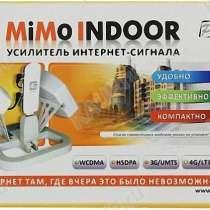Антенна для LTE / 3G USB-модемов, в Краснодаре
