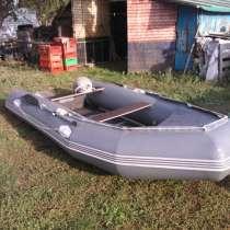 Лодка ПВХ, в Балаково