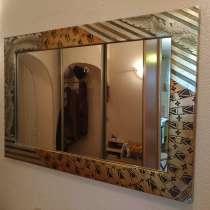 Зеркало, в г.Рига