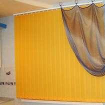 Шторы, подушки готовые и на заказ все виды жалюзи, в Междуреченске