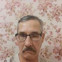 Михаил, 55 лет, хочет пообщаться, в Нефтеюганске