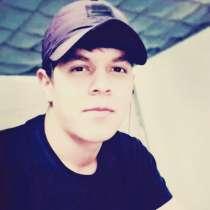 BURIBOY RADJABOV, 20 лет, хочет пообщаться, в Якутске