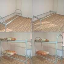 Металлические армейские кровати, в Нижнем Новгороде