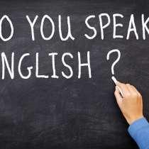 Бесплатный месяц иностранных языков в школе Истсайд, в Хабаровске
