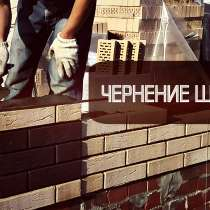 Оптовая продажа сажи строительной, в Екатеринбурге