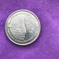 2 гривны 1996г. Софиевка, в Джанкое