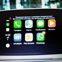 Совершенно новая автомультимедия для санта фе, в Санкт-Петербурге