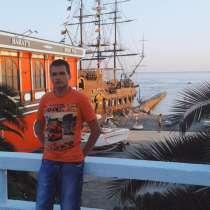 Евгений, 25 лет, хочет познакомиться, в Ростове-на-Дону