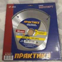 Пильные диски, в Иркутске