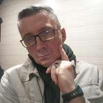 Евгений, 50 лет, хочет познакомиться, в Рыбинске