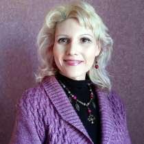 Анна, 43 года, хочет найти новых друзей – Анна, 43 года, хочет найти новых друзей, в Самаре
