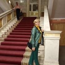MARGARITA, 52 года, хочет пообщаться, в Челябинске