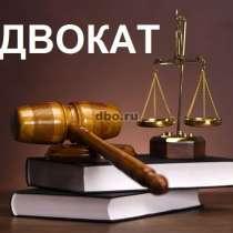 Квалифицированная юридическая помощь, в Семикаракорске