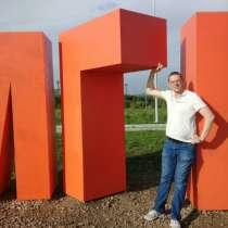 SMM-специалист, продвижение в инстаграм, таргетолог, в Москве
