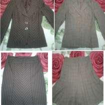 Комплект пиджак и юбка, в Перми